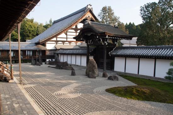 Jardin sec à Kyoto
