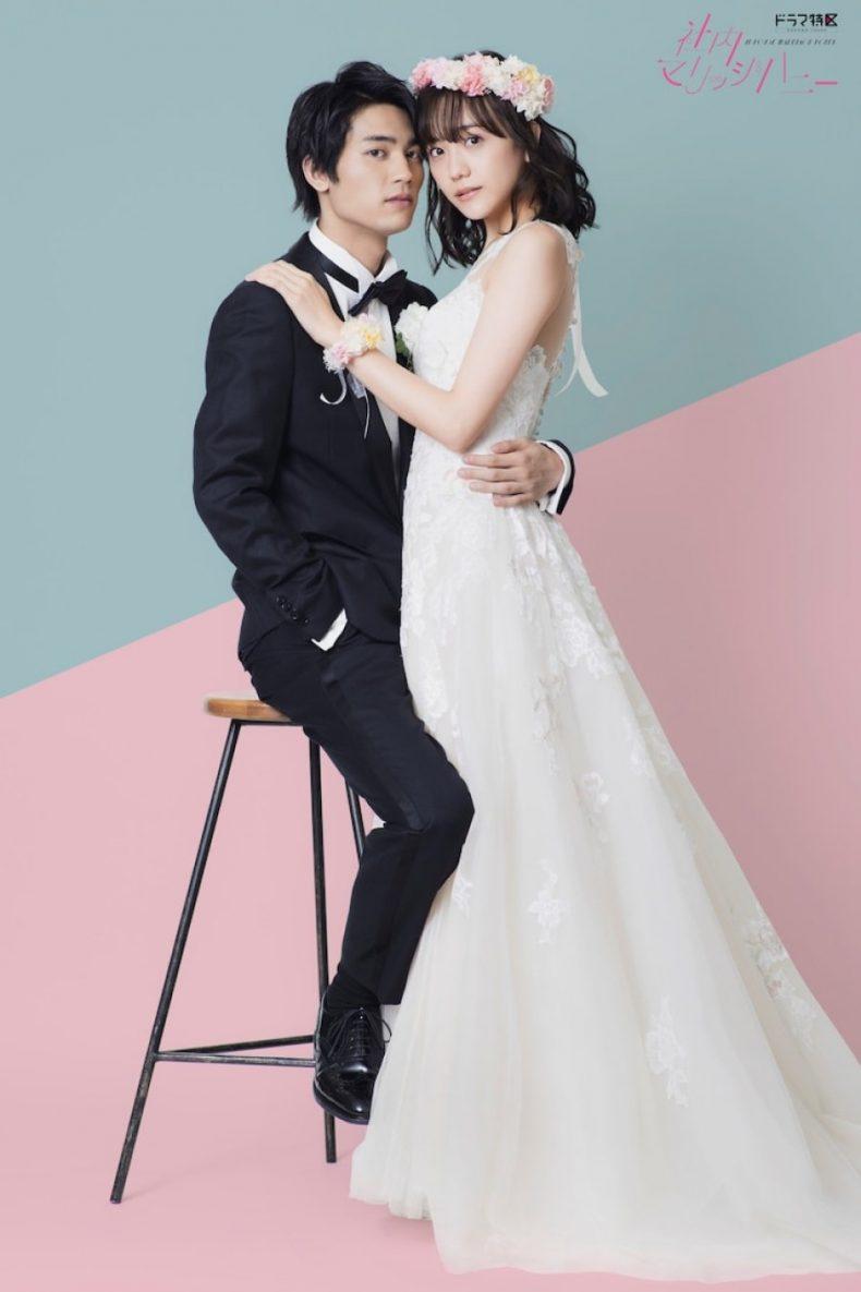 Affiche du drama Shanai marriage honey