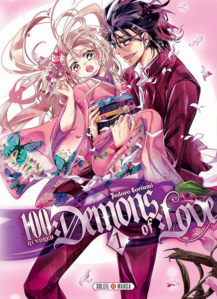 manga 100 demons of love