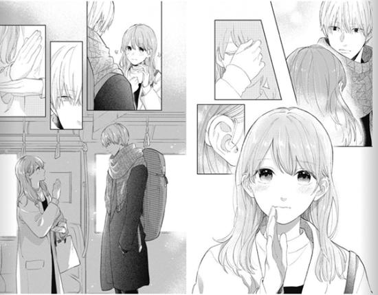 Rencontre Yuki et Itsuomi