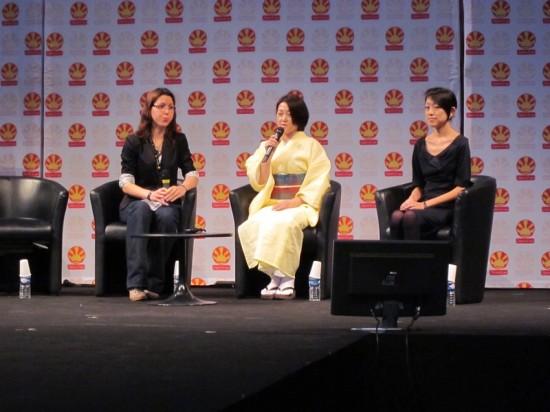 Conférence Aya Oda