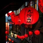 lanternes rue jiufen