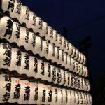 lanternes senso-ji tokyo