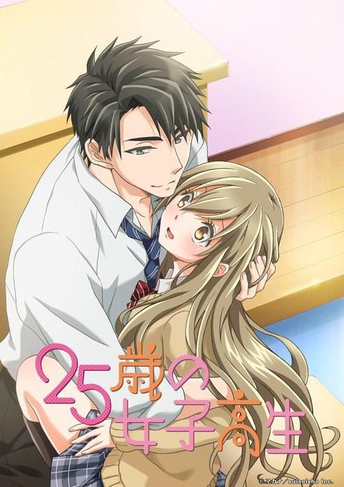 Affiche de l'anime 25-sai no joshikousei