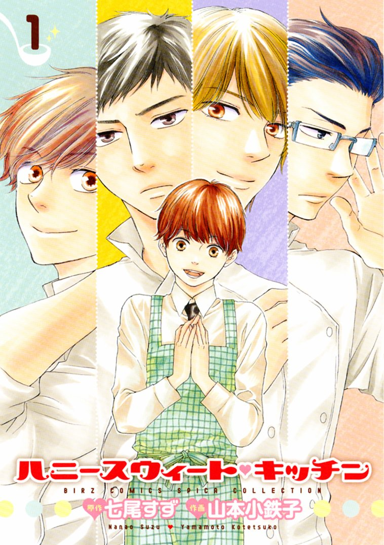 tome 1 honey sweet kitchen