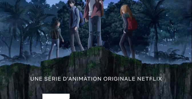 affiche 7 seeds anime