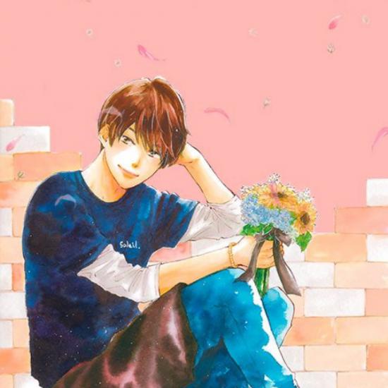 Akira de Jardin secret