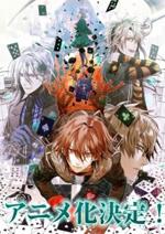 New's Manga 2013