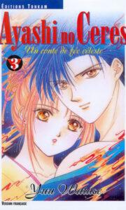 Ayashi no ceres tome 3