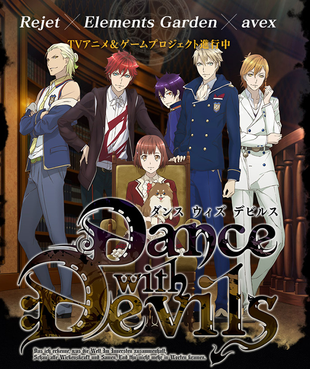 anime Dance with devils