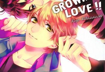 Growing Love!! manga