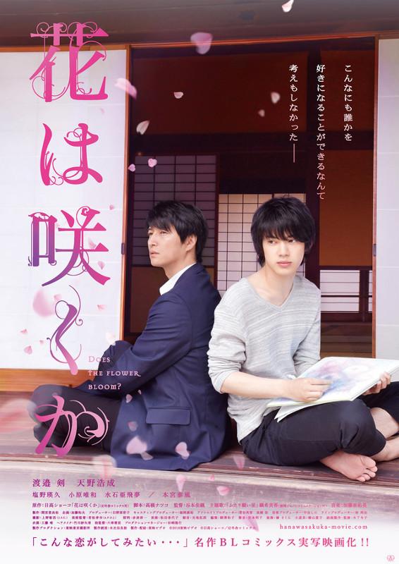 Film live Hana wa Saku ka