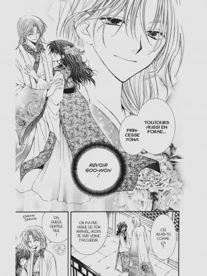 Une planche du premier tome de Yona - Princesse de l'aube