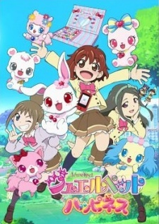 Anime Jewelpet happiness