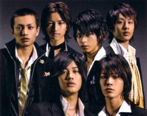 Groupe KAT TUN