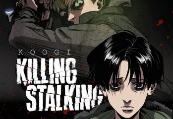 Killing stalking tome 1