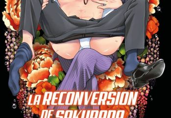 Couverture du yaoi La reconversion de Sakurada