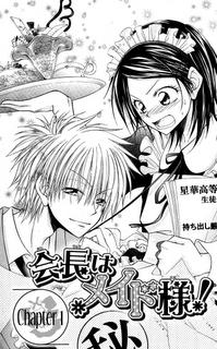 Maid sama chapitre
