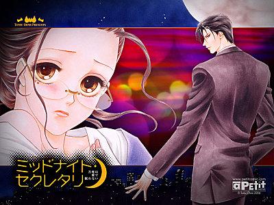 Manga Midnight secretary