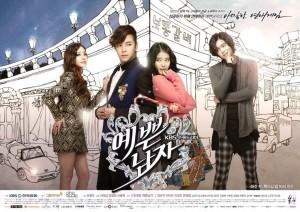 Poster du drama Bel Ami