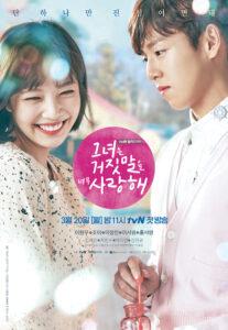 The liar and his lover drama coréen