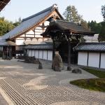tofoku-ji-kyoto