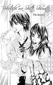 Yukito et Kotori d'A romantic love story