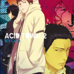 acid town 2 couverture yaoi blue