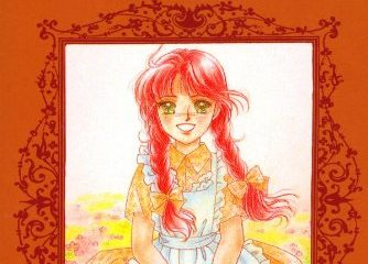 Akage no Anne tome 1