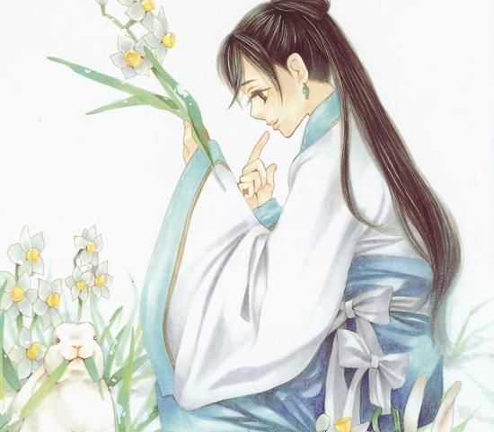 aki fleur millenaire