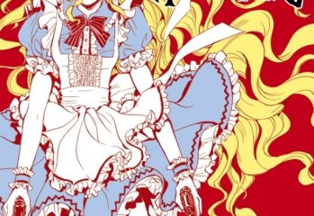Alice in Murderland tome 1