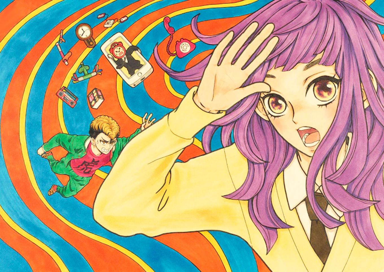 Illustration du manga Analog drop