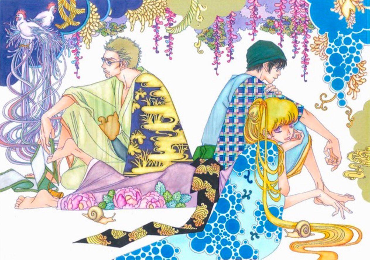 Les 3 héros du manga And de Mari Okazaki