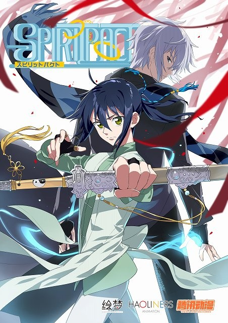 Anime Spirit Pact