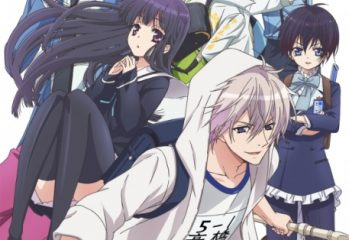 anime hatsukoi monster