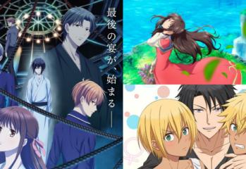 Animes shôjo du printemps 2021