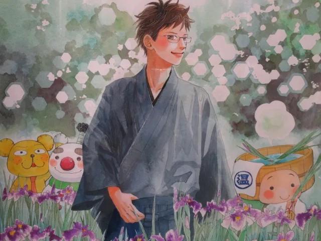 Arata de Chihayafuru