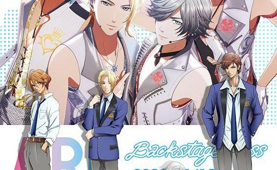 Affiche de l'anime ARP Backstage Pass