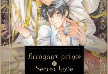 Arrogant Prince & Secret Love manga