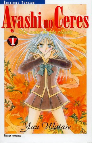 manga Ayashi no ceres