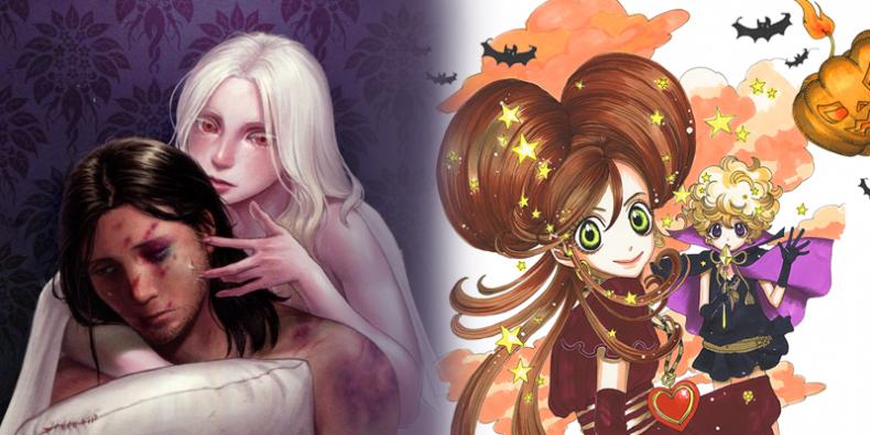 Yaoi et shôjo avec créatures fantastiques : Heartless et Chocola et Vanilla