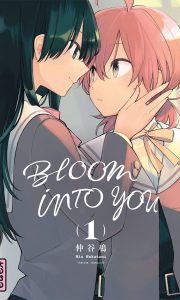 Bloom into you tome 1