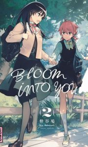 Bloom into you tome 2