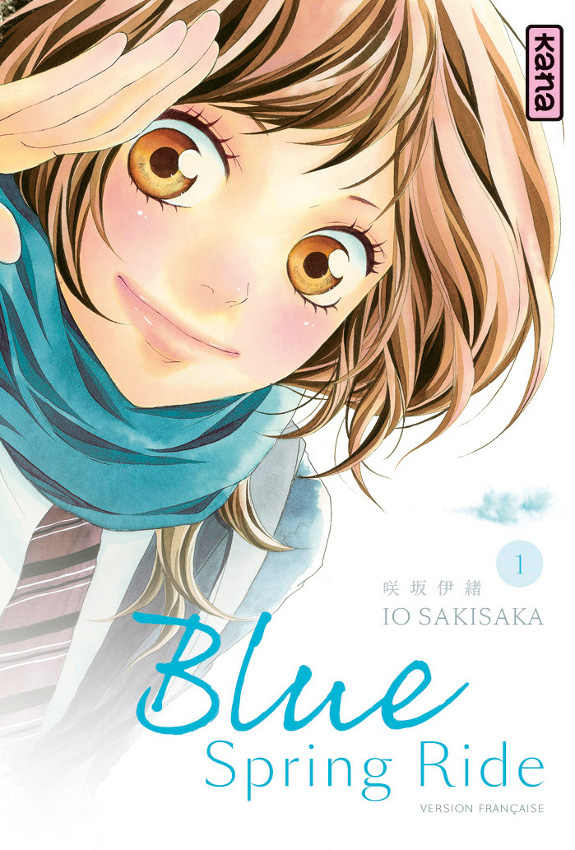 manga Blue spring ride