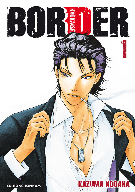 Manga Border