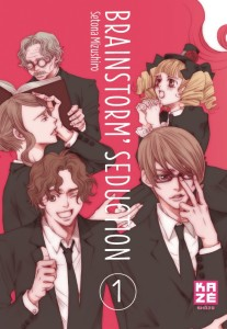 Le premier volume du manga Brainstorm' Seduction