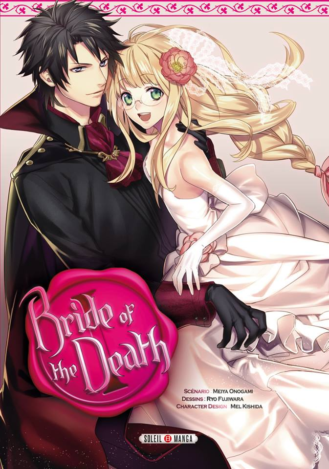 manga Bride of the death