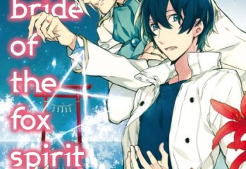Bride of the fox spirit manga