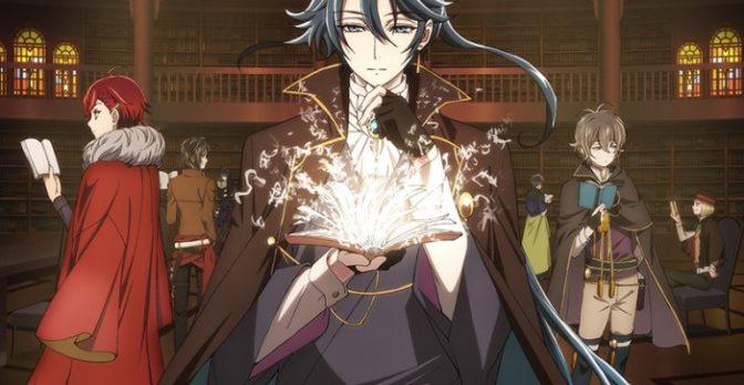 Affiche de l'anime Bungo to alchemist ~ Shinpan no Haguruma~