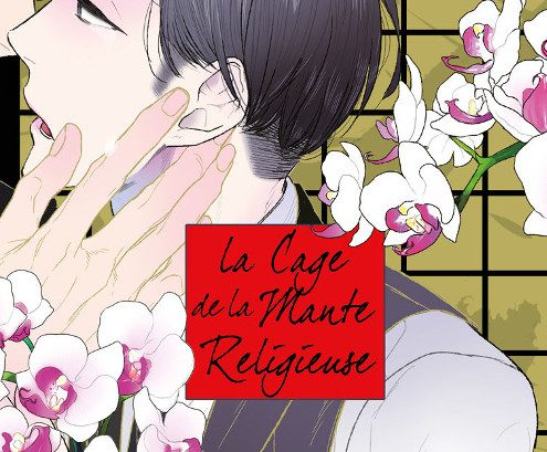 La Cage de la mante religieuse tome 2